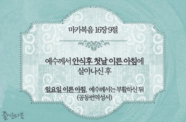 하나님의교회 안식일 주일예배2.png