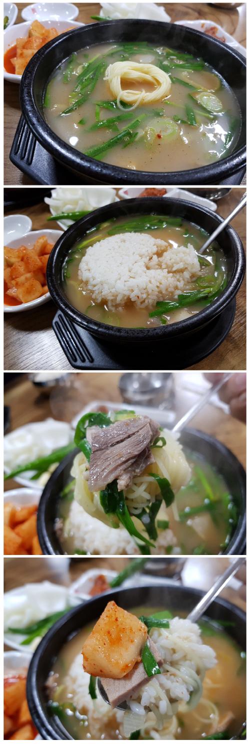 크기변환_육육돼지국밥.png
